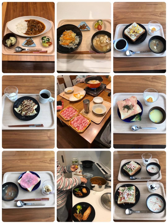 f:id:aozuki:20170410234046j:image