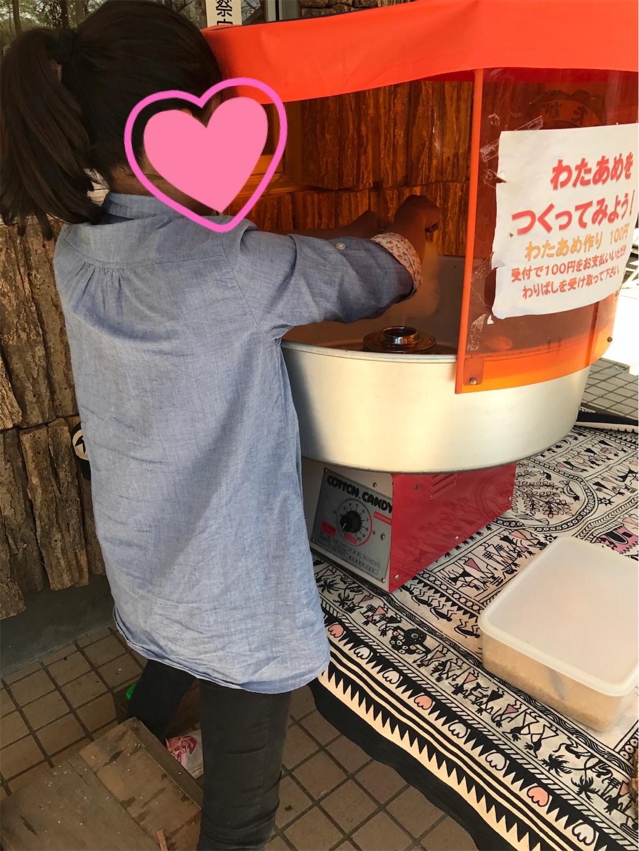 f:id:aozuki:20170423190050j:image