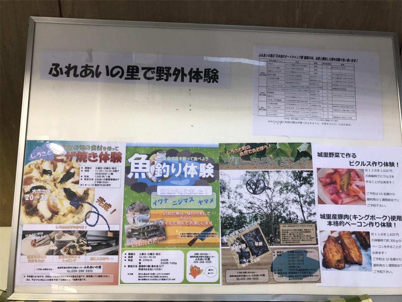 f:id:aozuki:20170423190126j:image