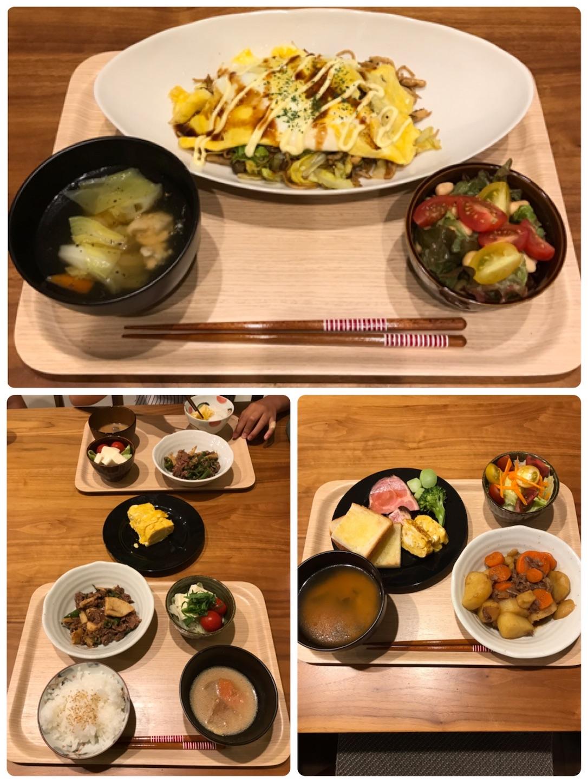 f:id:aozuki:20170521162005j:image