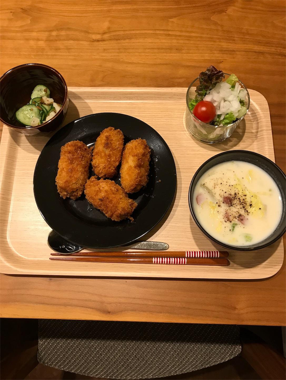 f:id:aozuki:20170602221243j:image