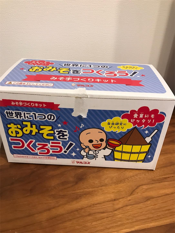 f:id:aozuki:20170730181412j:image