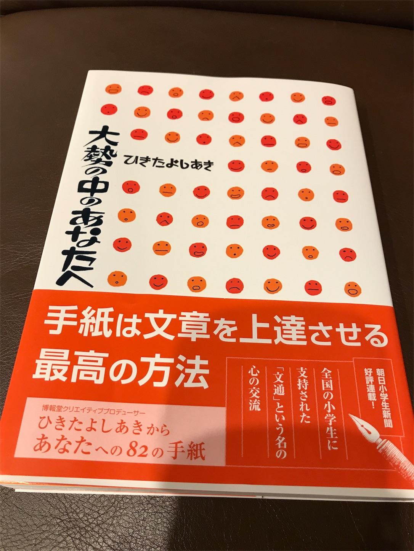 f:id:aozuki:20170815235749j:image