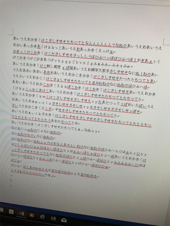 f:id:aozuki:20170817215256j:image