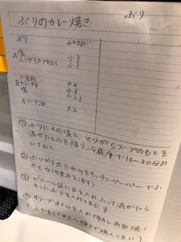 f:id:aozuki:20170818210055j:image