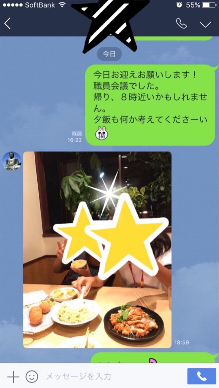 f:id:aozuki:20170916081020j:image