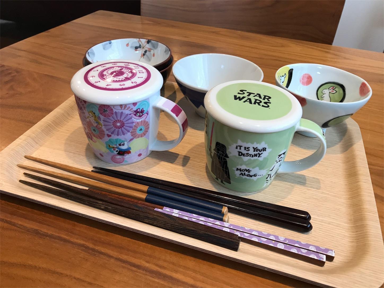f:id:aozuki:20171015143727j:image