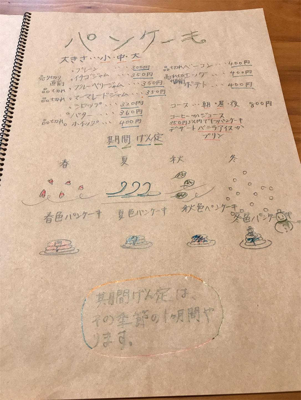 f:id:aozuki:20171022094933j:image