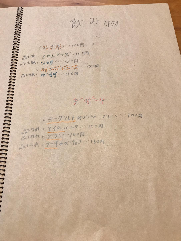 f:id:aozuki:20171022094955j:image