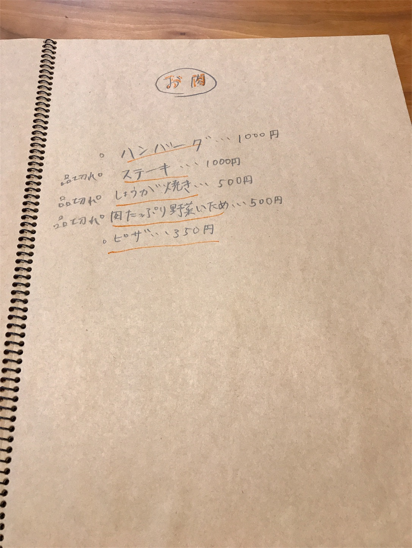 f:id:aozuki:20171022095015j:image