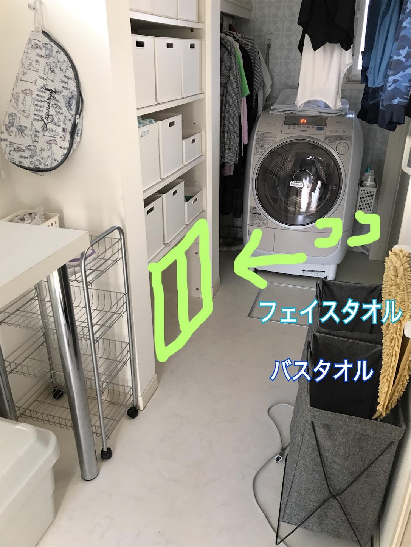 f:id:aozuki:20171216152403j:image