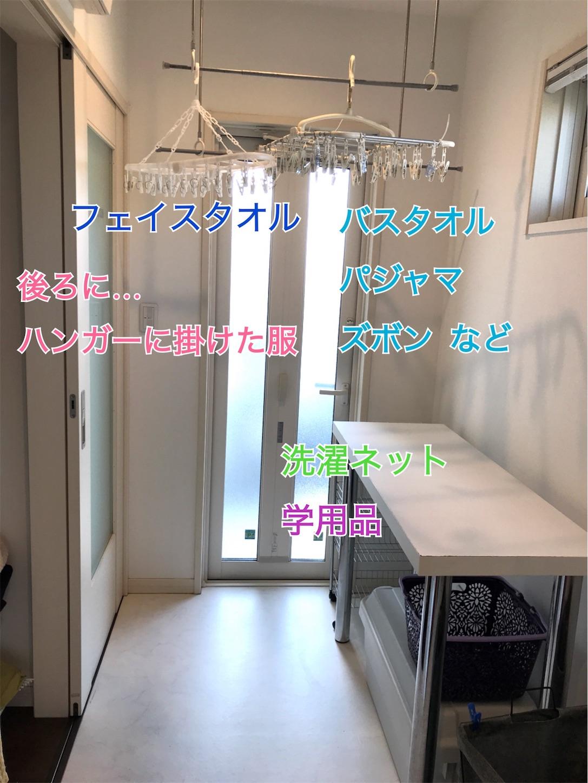 f:id:aozuki:20171216154049j:image