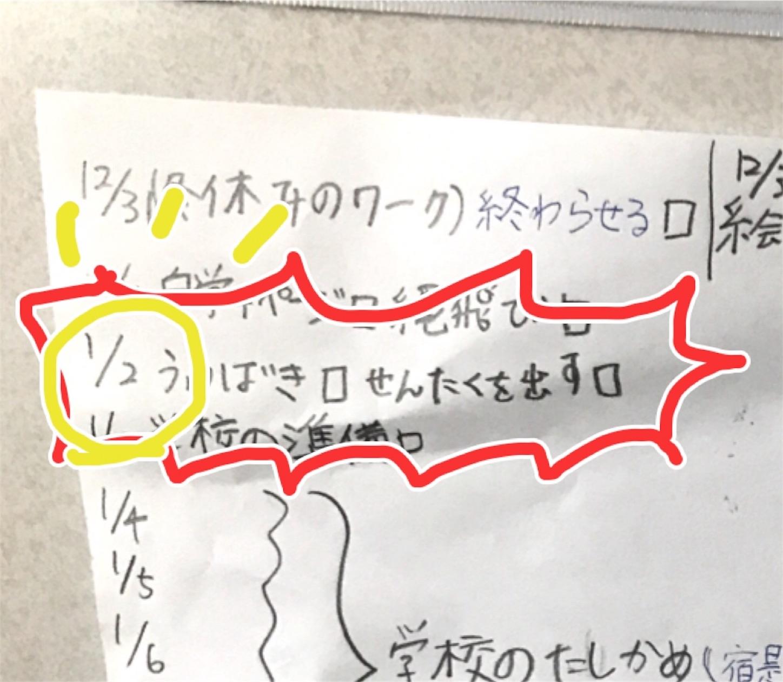 f:id:aozuki:20171229161001j:image
