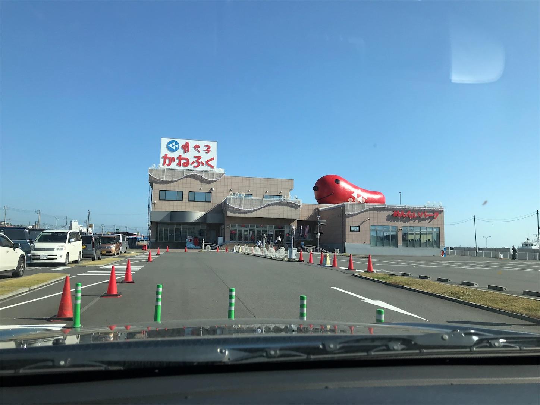 f:id:aozuki:20180107135711j:image