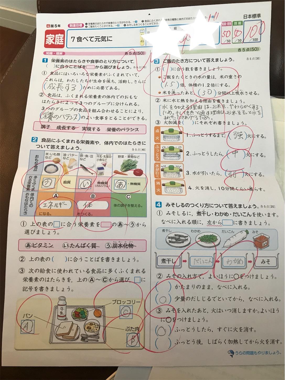 f:id:aozuki:20180321231651j:image