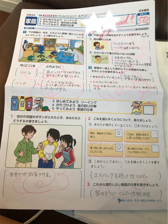 f:id:aozuki:20180321231658j:image