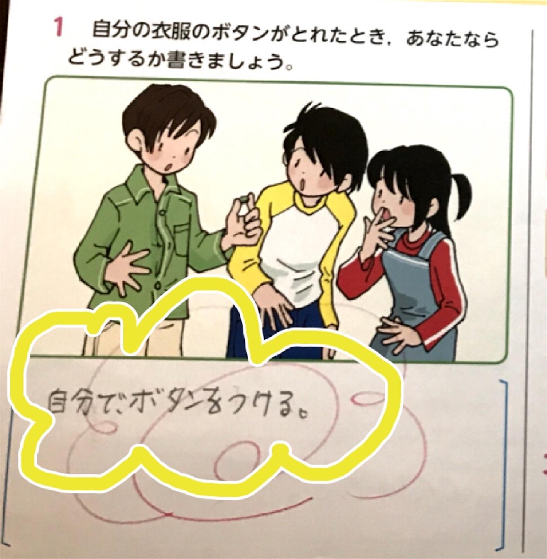 f:id:aozuki:20180321232421j:image