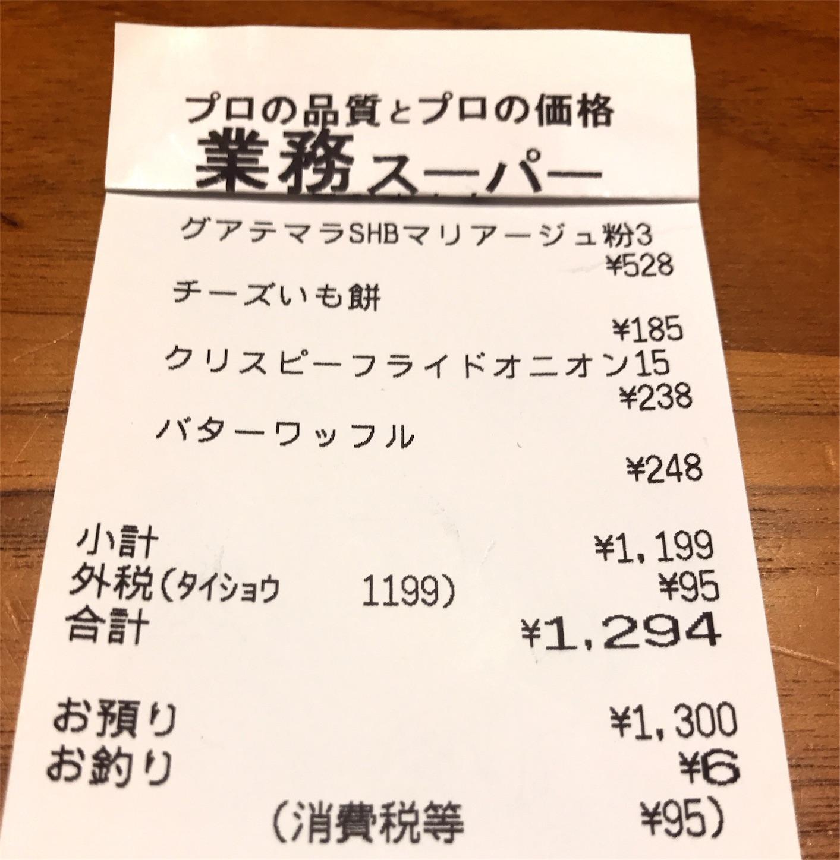 f:id:aozuki:20180325192708j:image