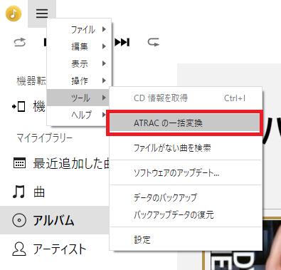 f:id:apLog_san:20210305114425p:plain