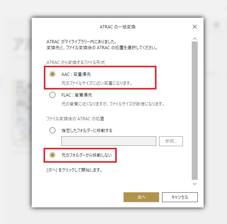 f:id:apLog_san:20210305114537p:plain