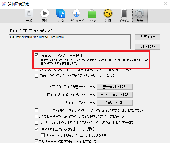 f:id:apLog_san:20210305115152p:plain