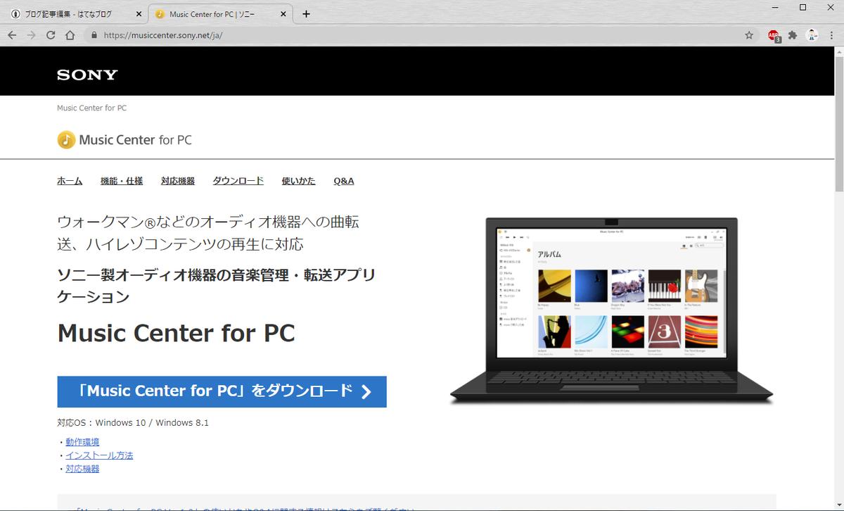f:id:apLog_san:20210305121238p:plain