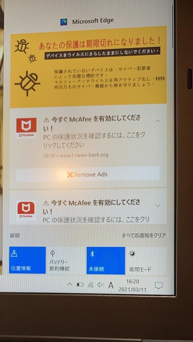 f:id:apLog_san:20210313174256j:plain