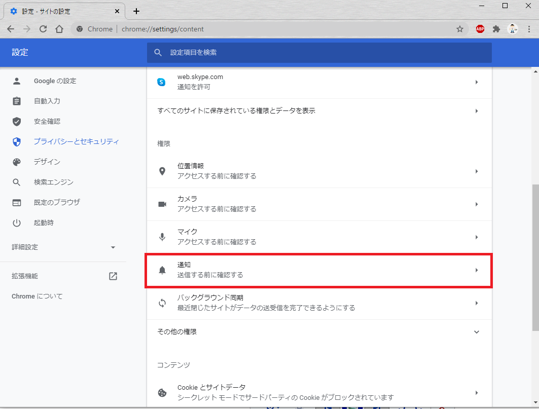 f:id:apLog_san:20210313175705p:plain