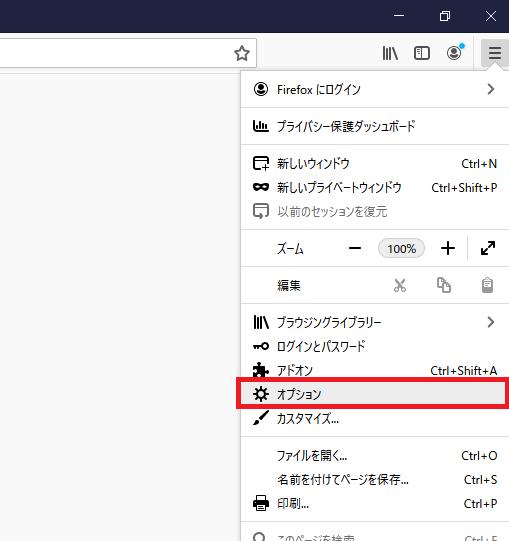f:id:apLog_san:20210313180038p:plain