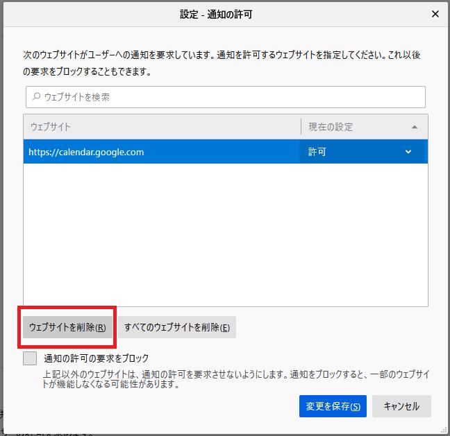 f:id:apLog_san:20210313180302p:plain