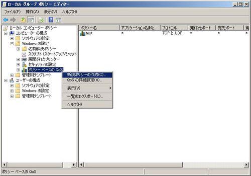 f:id:apc-sieg:20130523165235j:plain