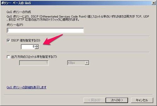 f:id:apc-sieg:20130523165244j:plain