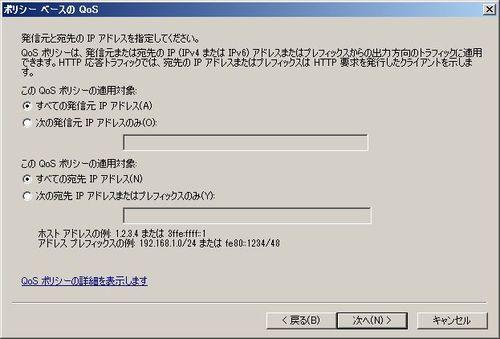 f:id:apc-sieg:20130523165302j:plain