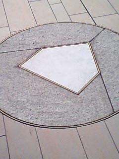 20090117172745