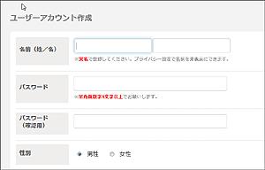 f:id:apicode:20150709095804p:plain