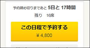 f:id:apicode:20150709095849p:plain