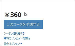 f:id:apicode:20150709101446p:plain