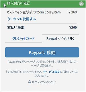 f:id:apicode:20150709101456p:plain