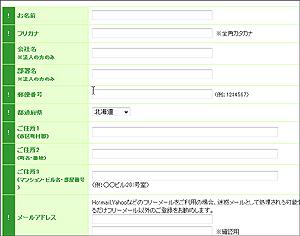 f:id:apicode:20150709105103p:plain