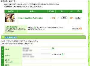 f:id:apicode:20150709105137p:plain