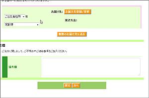 f:id:apicode:20150709105146p:plain