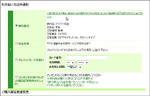 f:id:apicode:20150709105157p:plain