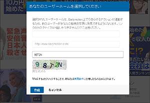 f:id:apicode:20150709105821p:plain