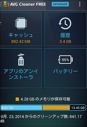 f:id:apicode:20150709111647p:plain