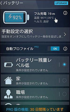 f:id:apicode:20150709111740p:plain
