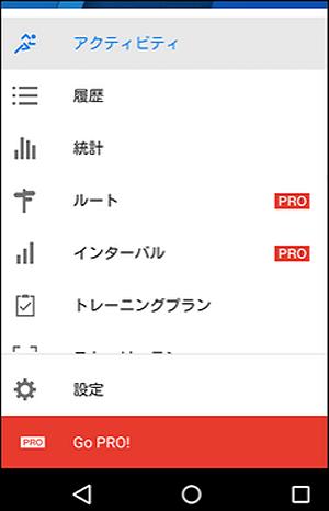 f:id:apicode:20150709195314p:plain