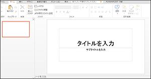 f:id:apicode:20150710093615p:plain