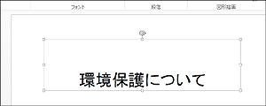 f:id:apicode:20150710093623p:plain