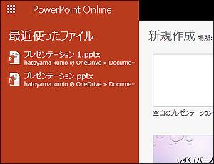 f:id:apicode:20150710093744p:plain
