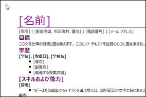 f:id:apicode:20150710094659p:plain